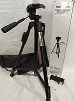 Штатив 3388 Трипод для Телефона Камеры Фотоаппарата с Bluetooth Кнопкой