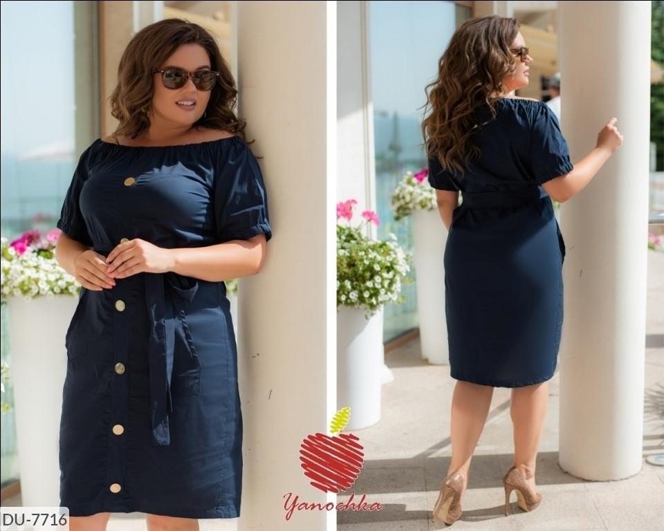 Стильное платье   (размеры 50-56) 0244-78