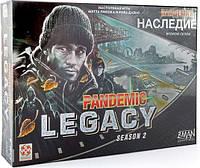 Настольная игра Стиль жизни Пандемия: Наследие. Сезон 2 (черная) (Pandemic Legacy: Season 2, black)