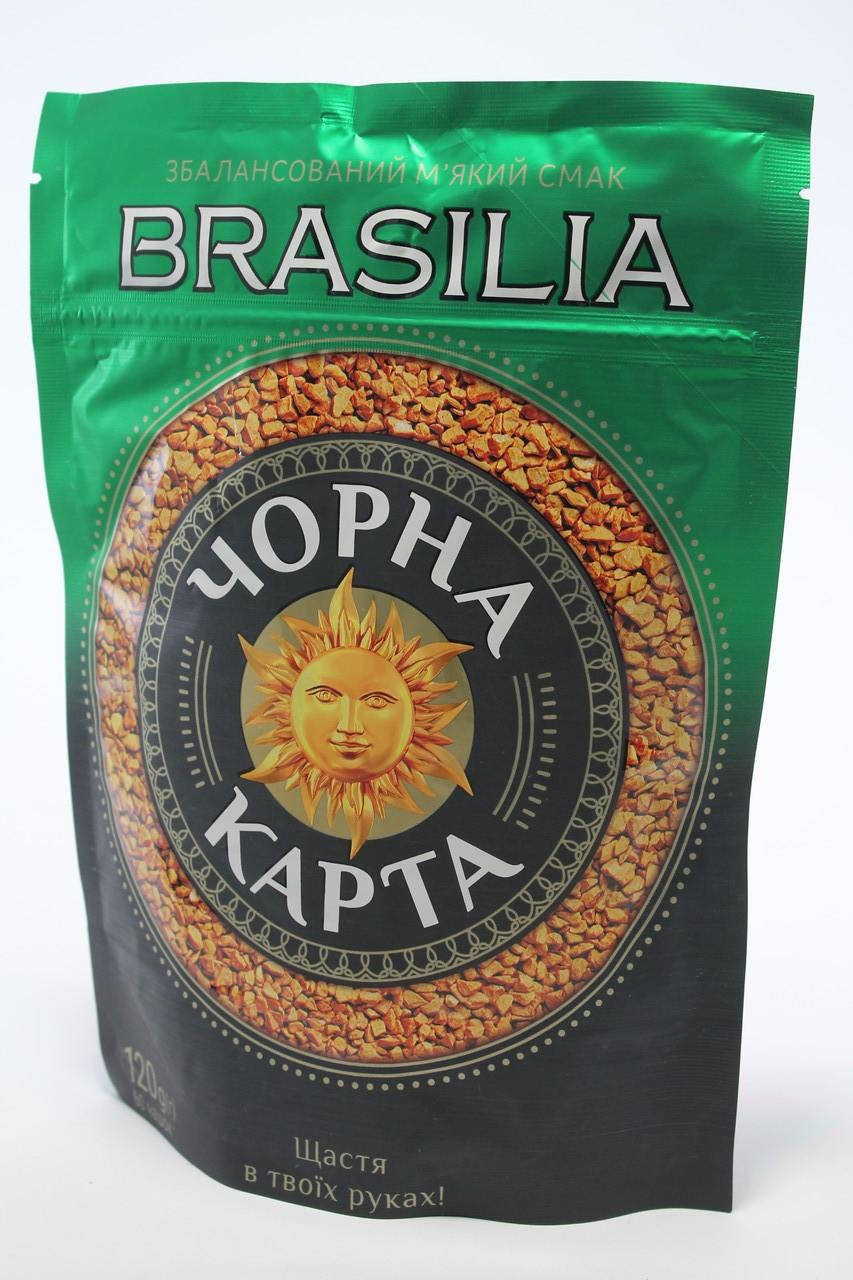 Кофе Растворимый Чорна Карта Brasilia 120г Украина