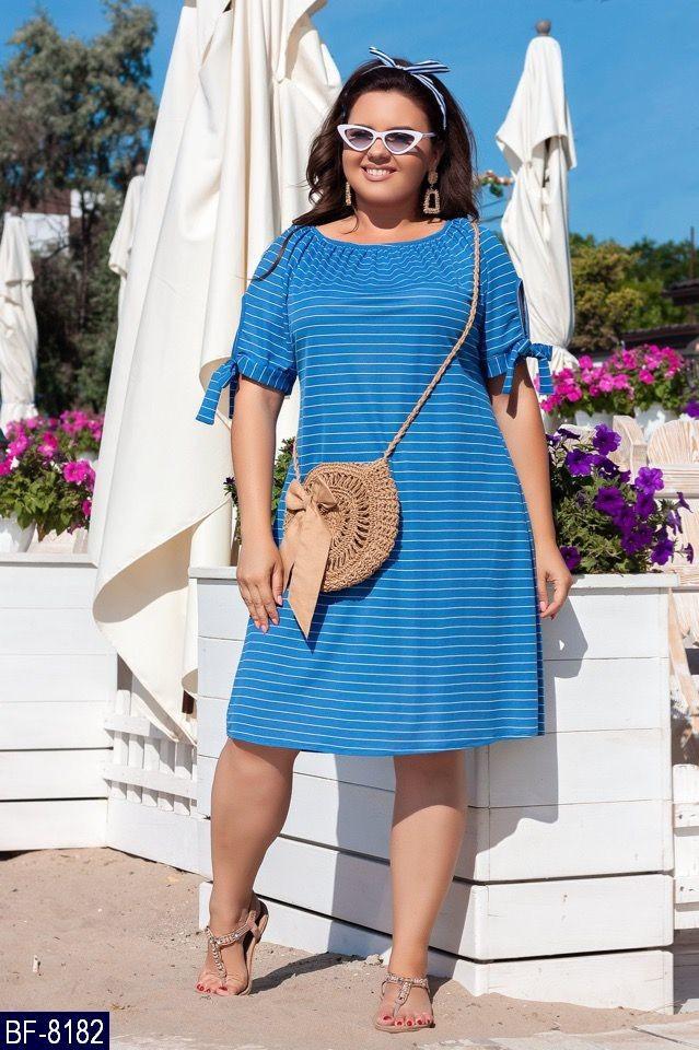 Стильное платье   (размеры 50-56) 0244-82