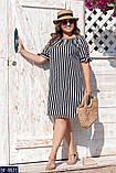 Стильное платье   (размеры 50-56) 0244-82, фото 2