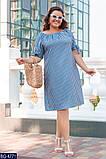 Стильное платье   (размеры 50-56) 0244-82, фото 3