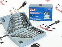 Набор рожково-накидных ключей с трещоткой на кардане 12 шт LEX 1578