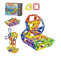 Конструктор магнитный для мальчиков 104 детали