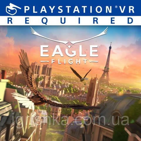 Eagle Flight Ps4 (Цифровий аккаунт для PlayStation 4)
