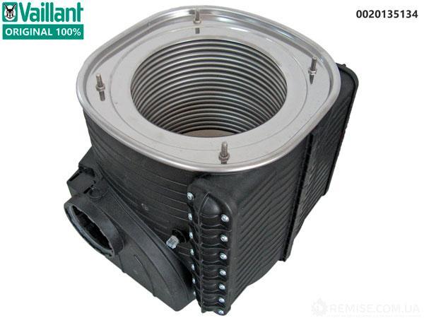 Теплообменник Vaillant ecoTEC 376/3-5 , 386/5-5, ecoVIT VK INT 356 - 0020135134