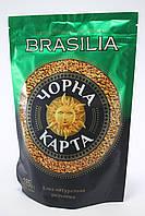 Кофе Растворимый Чорна Карта Brasilia 285г Украина