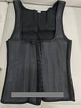 Корсет-майка для похудения 1119- женское утягивающее белье, фото 3