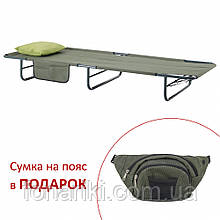 """Розкладачка """"Компакт"""" d25 мм зелений меланж"""