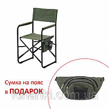 """Стул """"Режиссер без полки"""" d20 мм зеленый меланж"""