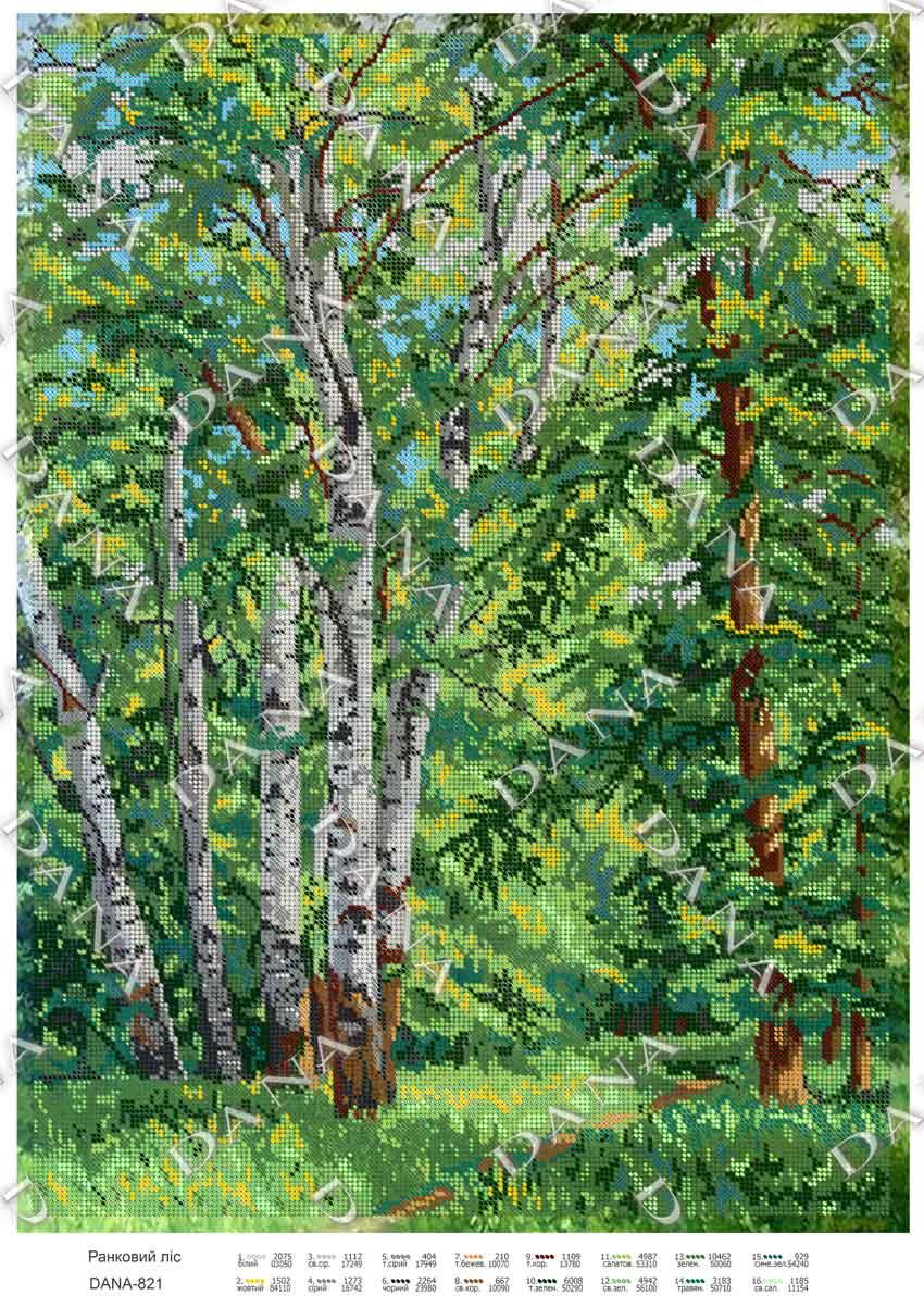 Ранковий ліс А2 формат
