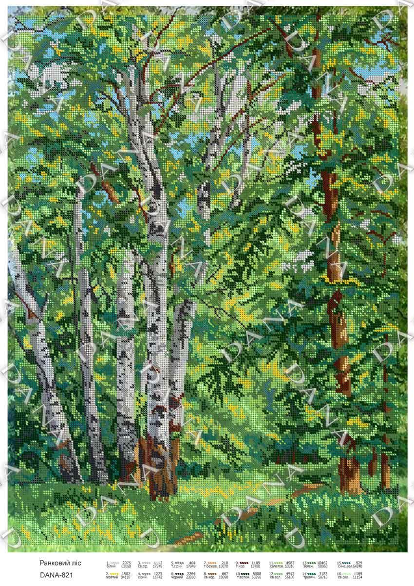 Утренний лес А2 формат