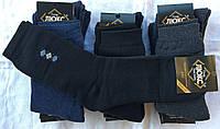 Мужские махровые носки стрейч  тм Люкс Tex Житомир р 25