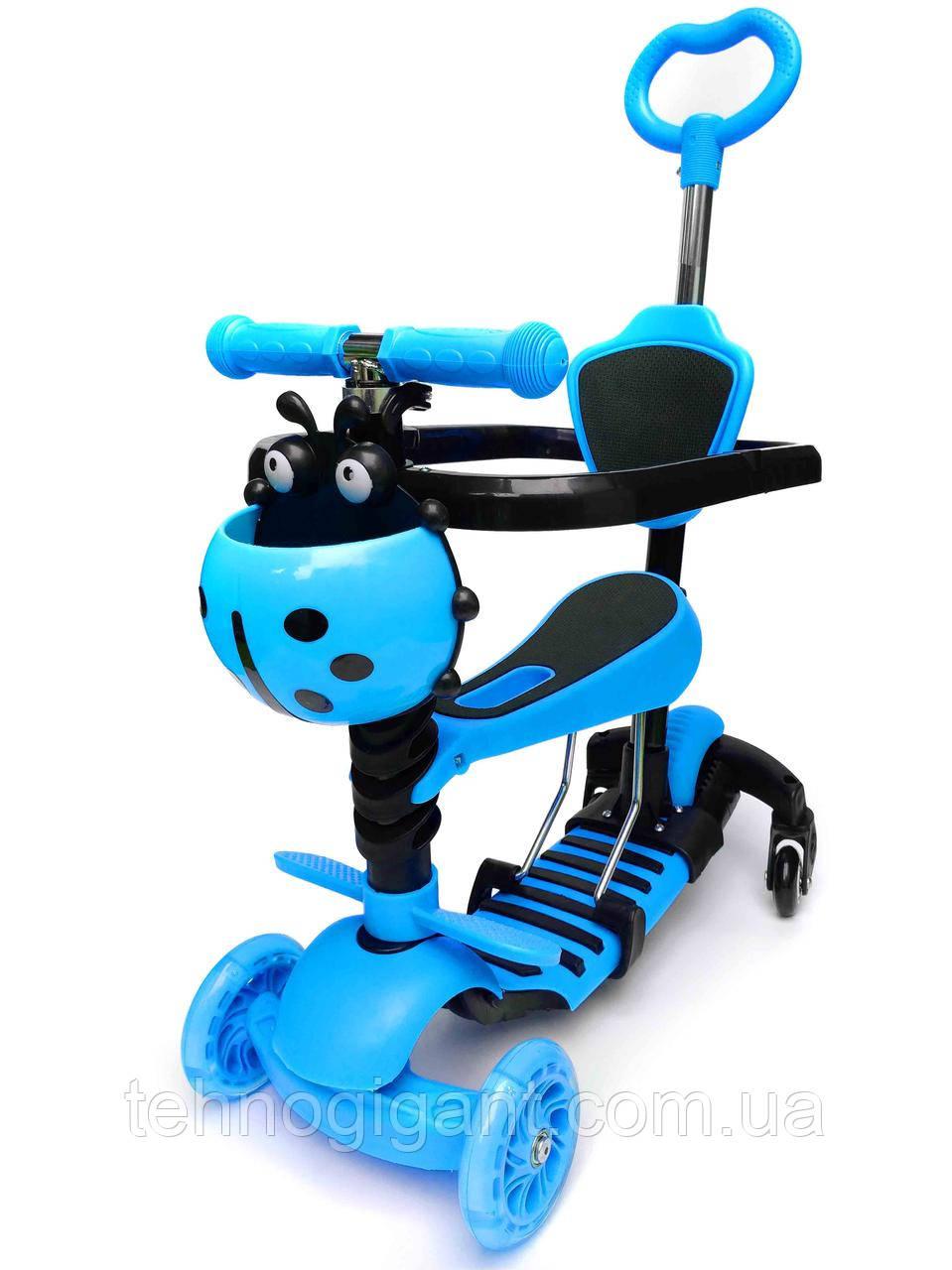Трехколесный самокат беговел с Scooter 5в1 с родительской ручкой, сиденьем и бортиком, Голубой