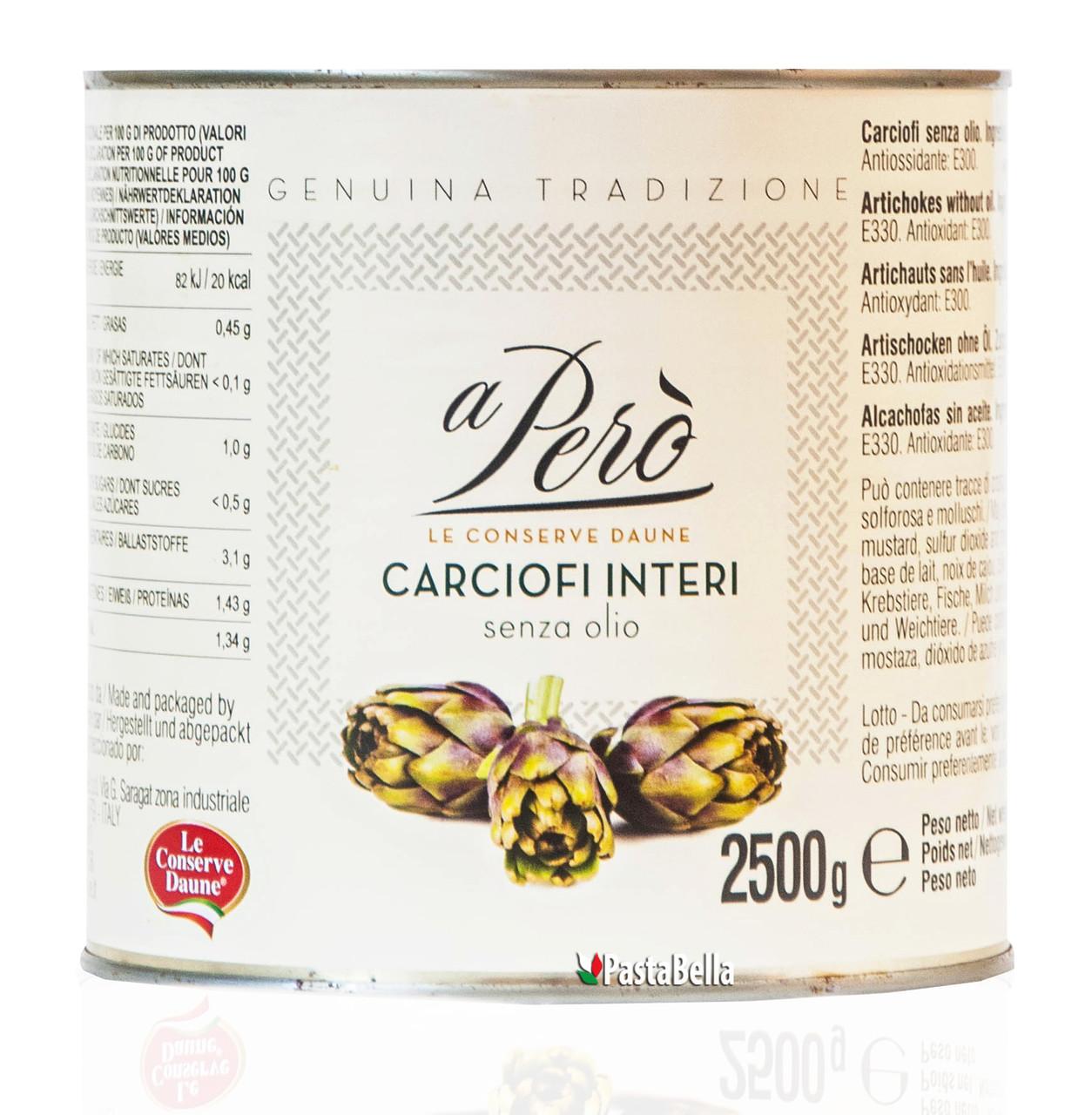 """Итальянский артишок целый натуральный, без масла - """"Carciofi Interi"""" 2500g """"aPerò"""" 2650мл"""