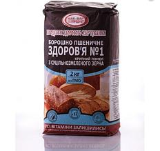Борошно пшеничне 2кг ТМ Мак-вар