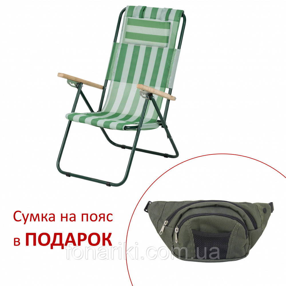 """Крісло-шезлонг """"Ясен"""" d20 мм (текстилен біло-зелений)"""
