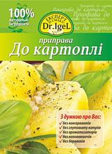 """Приправа """"До картоплі"""" ТМ Dr.Igel"""