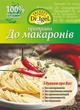 """Приправа """"До макаронів"""" Dr. Igel"""
