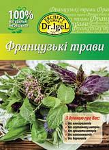 "Приправа ""Французькі трави"" TM Dr. Igel"