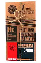 Шоколад чорний на меду з перцем чилі ТМ Перша мануфактура