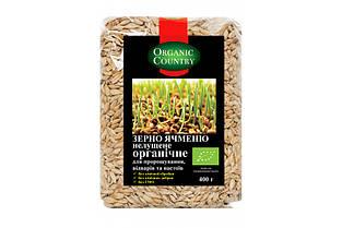 Зерно ячменю нелущене для пророщування ТМ Organic Сountry