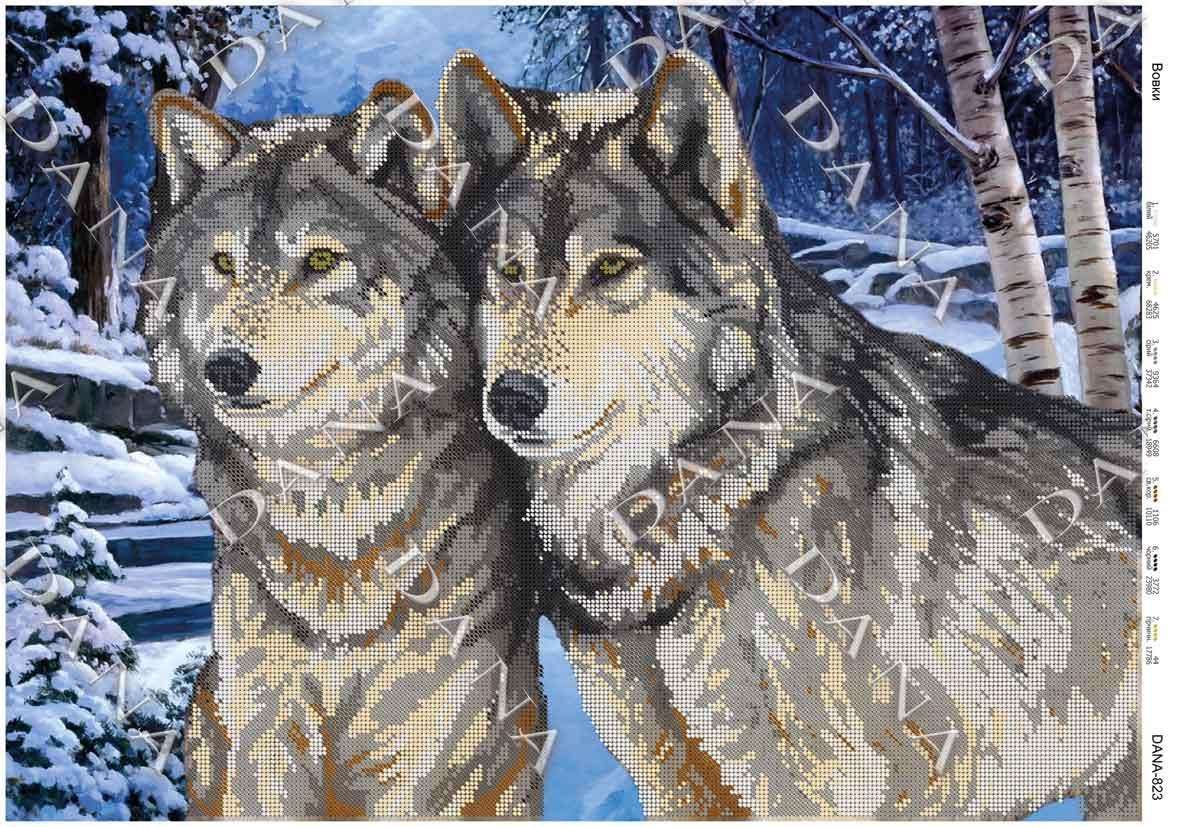 Волки А2 формата (частичная зашивка)