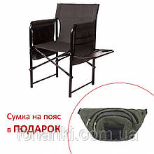 "Стул ""Режиссёр с полкой"" d25 мм (серый меланж)"
