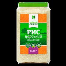 Рис камоліно 400г ТМ Natural Green