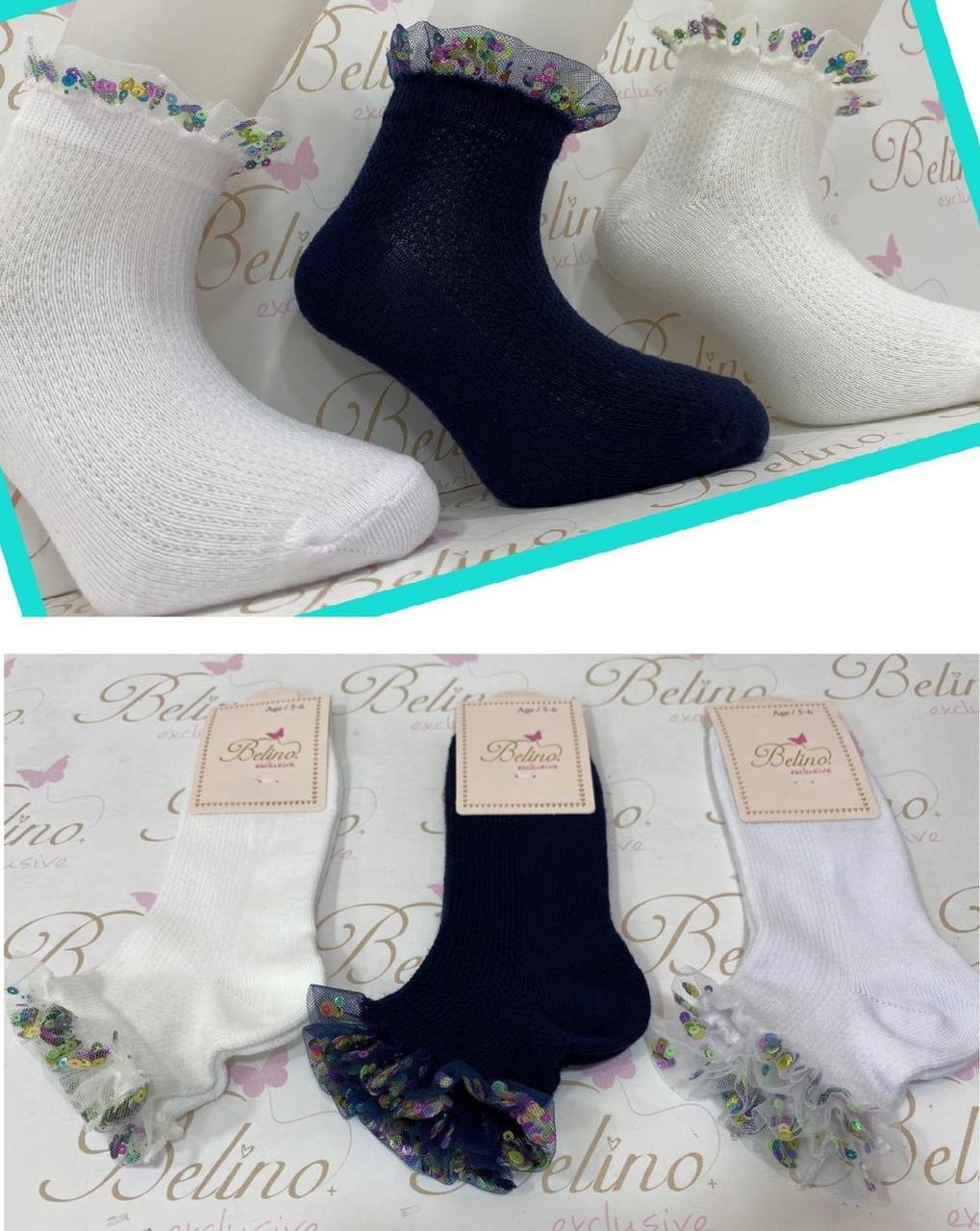 Носки хлопковые для девочек 5-6 лет ТМ Belino 2589612730183