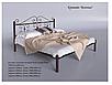 Ліжко металеве - Бегонія, фото 2