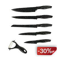 Набор ножей Supretto с керамическим покрытием 6 предметов Черный (5563)
