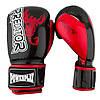 Боксерські рукавиці PowerPlay 3007 Чорні карбон 16 унцій, фото 10