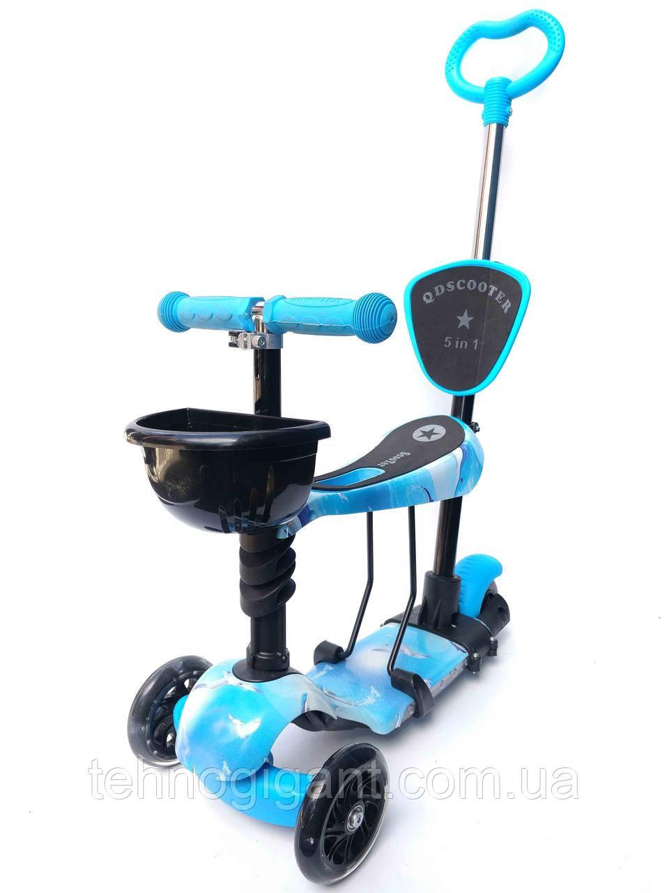 Самокат-беговел 5в1 Scooter с родительской ручкой, сиденьем, подсветкой платформы и колес, Синий с рисунком