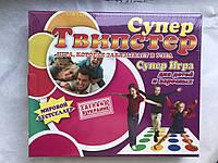 """Игровой набор """"Супер Твистер"""" Strateg игра для компании или всей семьи, Украина Стратег"""