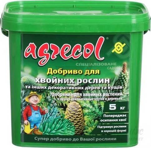 Удобрение для хвои Хортифоска Agrecol 5 кг, фото 2