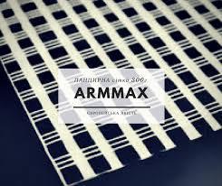 Фасадная стеклосетка ARMMAX (Арммакс) PRO-серия!  (Польша) 145 г/м.кв