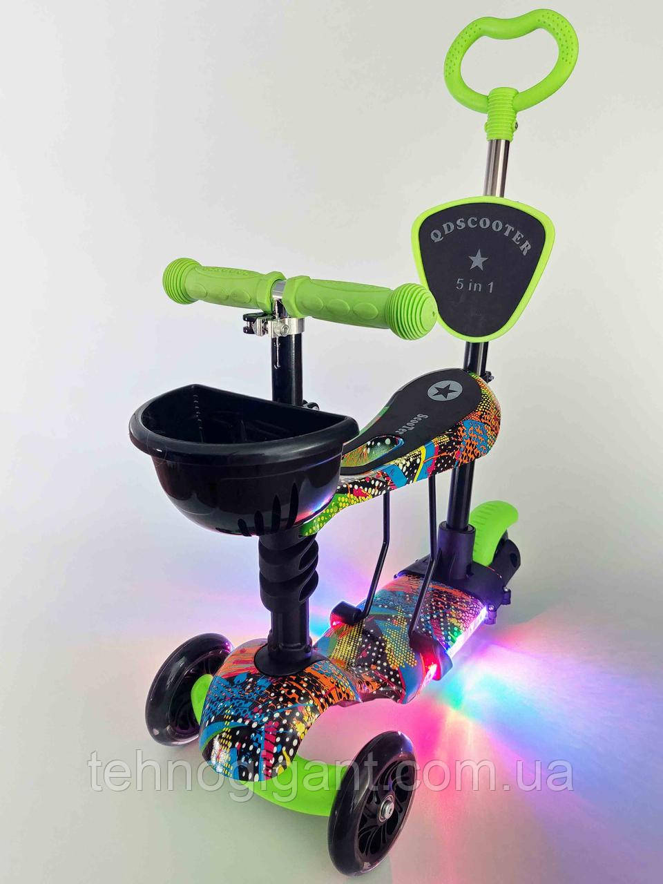 Самокат-беговел 5в1 Scooter с родительской ручкой, сиденьем, подсветкой платформы и колес, Зеленый