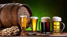 Бокалы, кружки, стаканы, фужеры для пива