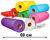 Простынь одноразовая в рулоне 0.6х100 м - 20 г/м2, (Белые, Голубые, Розовый, Красный, Фиолетовый)