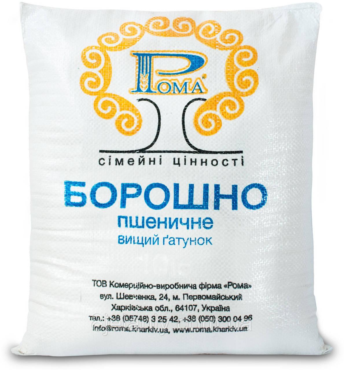 Мука пшеничная Рома высший сорт мешок 25 кг