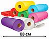 Простыни одноразовые в рулоне 0.8х100 м, 24 г/м2 (цветные)