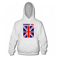 Толстовка Порву на британский флаг