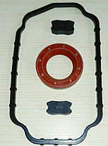 Ремкомплект ТНВД Bosch VE 1 467 010 520, фото 2