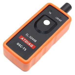 Активатор датчиков давления в шинах TPMS EL-50448 для авто GM