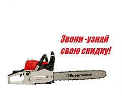Бензопила Энергомаш 2,9 кВт, 500 мм ПТ-9952Б