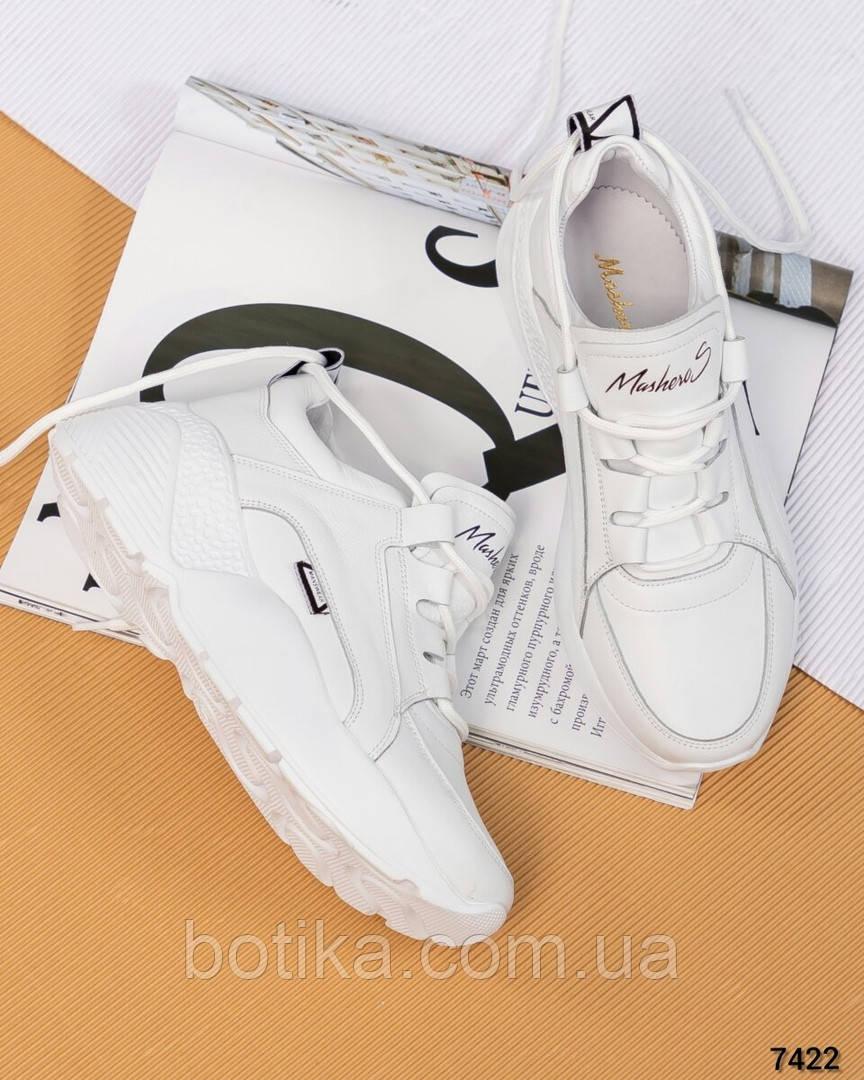 Стильные кроссовки женские итальянская кожа