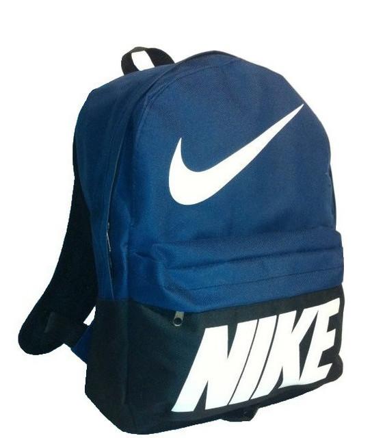 Молодежные спортивные рюкзаки
