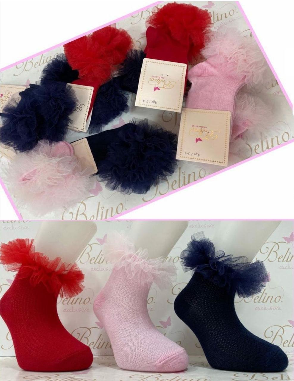 Шкарпетки бавовняні для дівчаток 5-6 років ТМ Belino 2589612730194